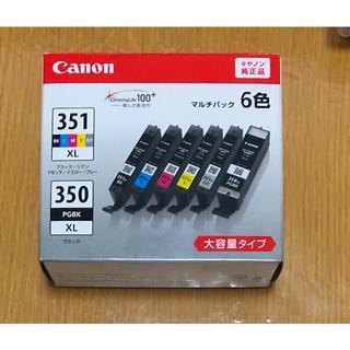 キャノン純正インクカートリッジ BCI351+350XL 大容量6色パック(その他)