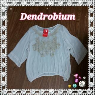 デンドロビウム(DENDROBIUM)の日曜セール♪定価13440円☆刺繍トップ(シャツ/ブラウス(半袖/袖なし))