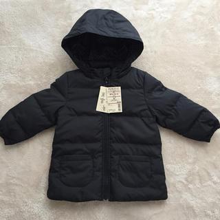 ムジルシリョウヒン(MUJI (無印良品))の無印 ダウンコート(ジャケット/上着)