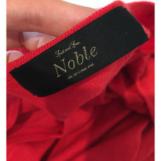 ノーブル(Noble)のNoble 赤 大人 シンプルニット カットソー(ニット/セーター)
