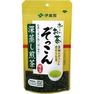 おーい お茶 茶師が ぞっこん 惚れたお茶 深蒸し煎茶 70g(茶)