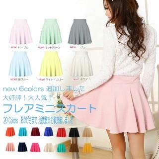 レディース可愛いフレアーミニスカート  フリーサイズ  パープル色(ミニスカート)