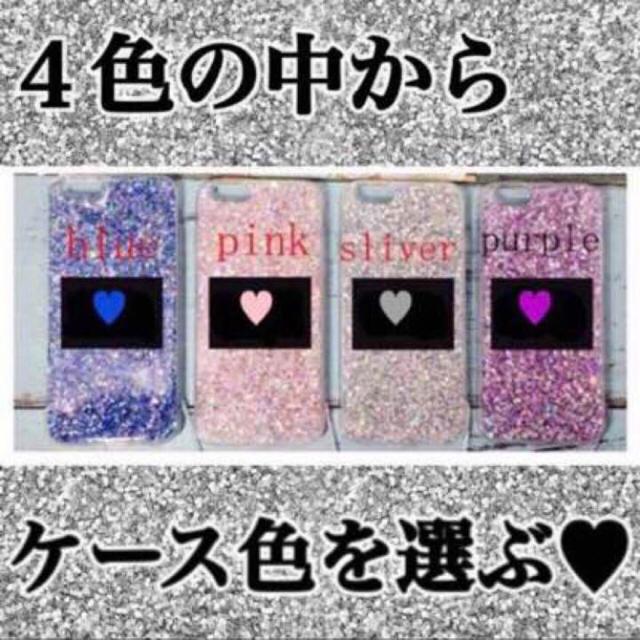 chanel iphone8plus ケース 新作 - CHANEL様♡専用の通販 by ひろち♥︎shop|ラクマ