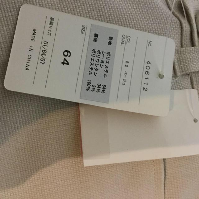 ベージュ パンツ 新品 レディースのパンツ(カジュアルパンツ)の商品写真