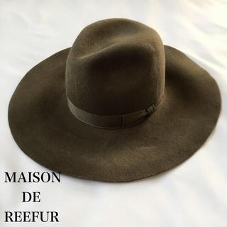 メゾンドリーファー(Maison de Reefur)の【mii様専用】11/10まで(ハット)