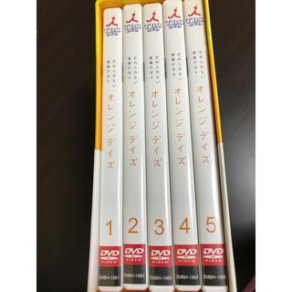 処分価格!オレンジデイズ 全話DVD (1/24廃棄)(TVドラマ)