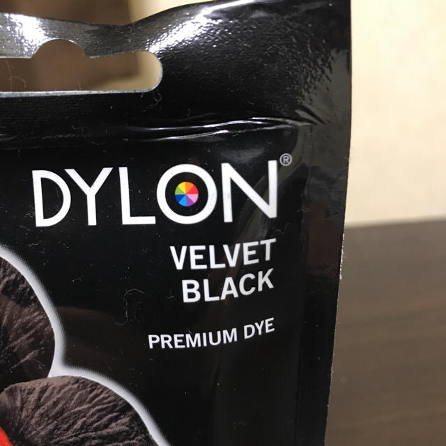 DYLON ダイロン VELVET BLACK ブラック ハンドメイドの素材/材料(その他)の商品写真