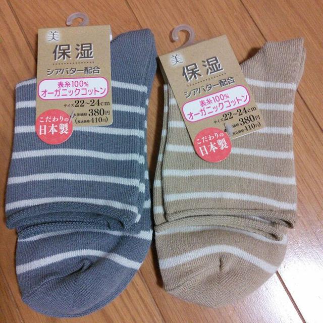 MUJI (無印良品)(ムジルシリョウヒン)のボーダー靴下 二足 レディースのレッグウェア(その他)の商品写真