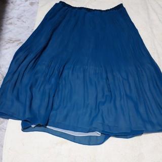 ジエンポリアム(THE EMPORIUM)のTHE EMPORIUM リバーシブルスカート ターコイズグリーン(ひざ丈スカート)