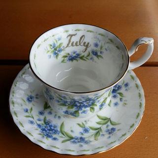 ロイヤルアルバート(ROYAL ALBERT)の☕7月ロイヤルアルバートのカップ&ソーサー(グラス/カップ)