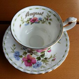 ロイヤルアルバート(ROYAL ALBERT)の☕8月ロイヤルアルバートのカップ&ソーサー(グラス/カップ)