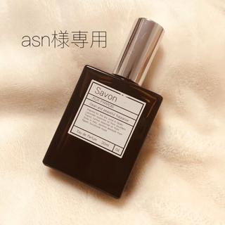 オゥパラディ(AUX PARADIS)のAUX PARADIS Savon 30ml(香水(女性用))