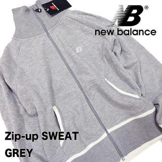 ニューバランス(New Balance)の新品 Mサイズ ニューバランス NB ジップジャケット グレー(トレーナー/スウェット)