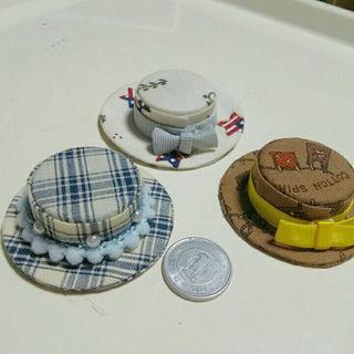 【1個150円】帽子マグネット(その他)