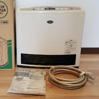 リンナイ(Rinnai)のリンナイ タイマー・脱臭・空気清浄機能付きガスファンヒータRC-E4002ACD(ファンヒーター)