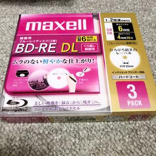 マクセル(maxell)の日立マクセル 録画用ブルーレイディスク BD-RE DL 260分(PC周辺機器)