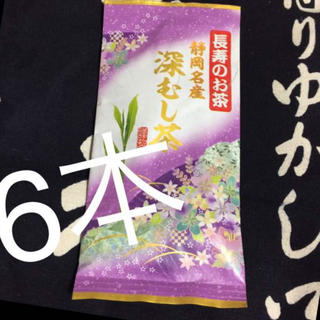送料込⭐️定価6480円 紫6本 深蒸し茶 深むし茶 煎茶 カテキン(茶)