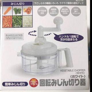ムジルシリョウヒン(MUJI (無印良品))の新品 未使用  時短 調理器具 手動回転 みじん切り器(炊飯器)