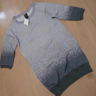 ダブルスタンダードクロージング(DOUBLE STANDARD CLOTHING)のダブルスタンダードお洒落なスエット✴︎新品(トレーナー/スウェット)