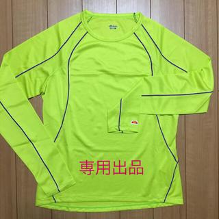 エレッセ(ellesse)の【ねーさん様専用】ellesse レディーススポーツ長袖Tシャツ Mサイズ(ウェア)