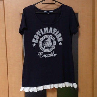 ジエンポリアム(THE EMPORIUM)のはこちゃん様専用ページ(Tシャツ(半袖/袖なし))