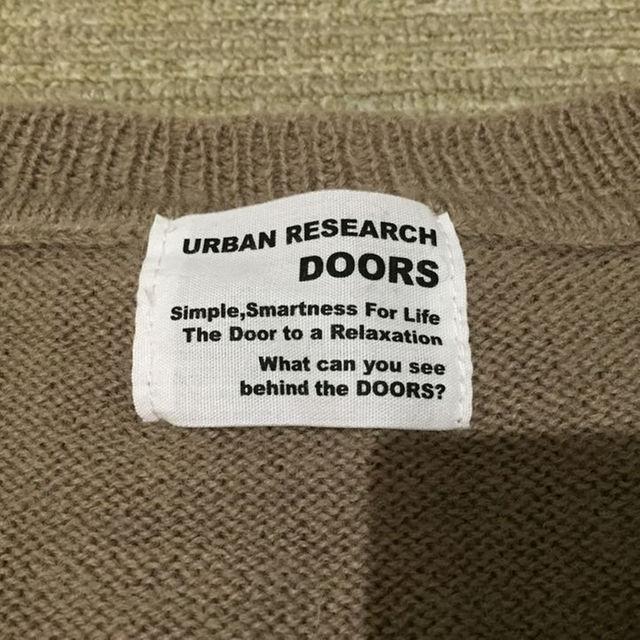 DOORS / URBAN RESEARCH(ドアーズ)のURBAN RESEARCH DOORS ベージュニット レディースのトップス(ニット/セーター)の商品写真