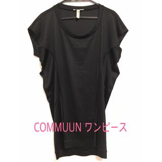 コムーン(COMMUUN)のCOMMUUN ワンピース(ミニワンピース)