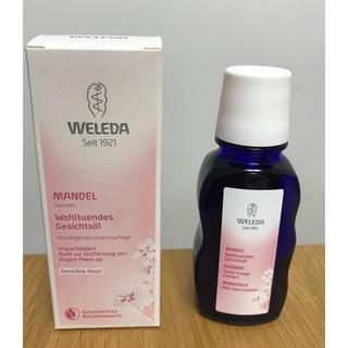 ヴェレダ(WELEDA)のヴェレダ アーモンドフェイシャルオイル コスメキッチン購入 超美品(フェイスオイル/バーム)