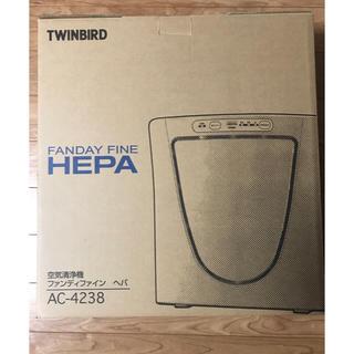 ツインバード(TWINBIRD)のツインバード 空気清浄機 ファンディファイン  新品(空気清浄器)