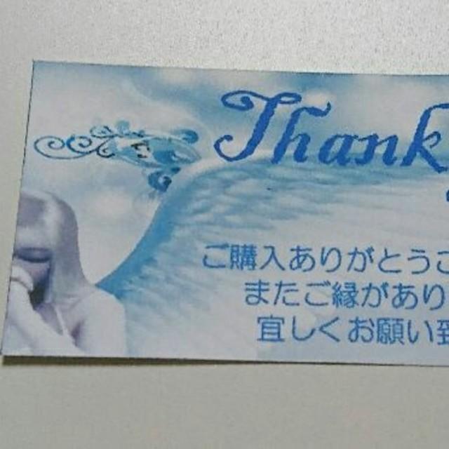 T-09 サンキューシール エンジェル ブルー ハンドメイド ハンドメイドの文具/ステーショナリー(カード/レター/ラッピング)の商品写真