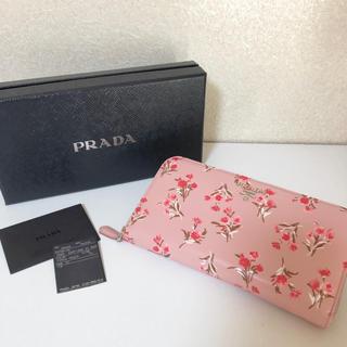 プラダ(PRADA)の値下げ❤︎pradaラウンドジップ 財布 フラワー柄 ブーケ柄 花柄 日本限定(財布)