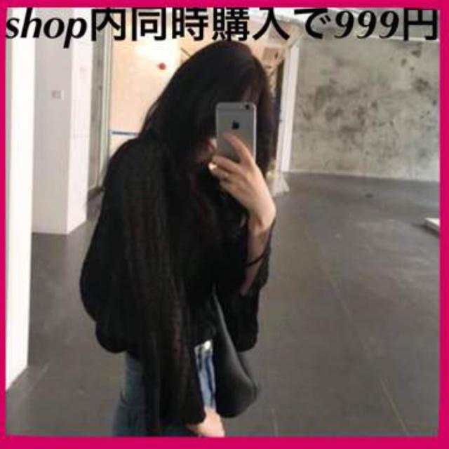 shop内同時購入で999円♡ ボリューム袖 シースルー シャツ 黒 白あり レディースのトップス(シャツ/ブラウス(長袖/七分))の商品写真