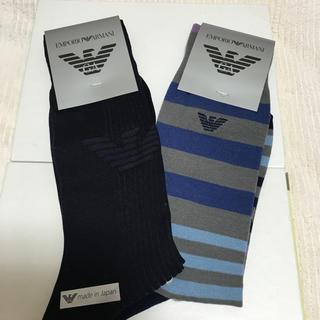 アルマーニ(Armani)の【新品】ARMANI 靴下 メンズソックス 2組 アルマーニ(ソックス)
