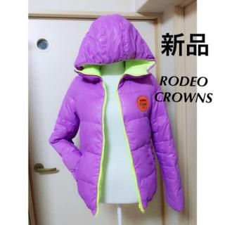 ロデオクラウンズ(RODEO CROWNS)のRODEO (ダウンコート)