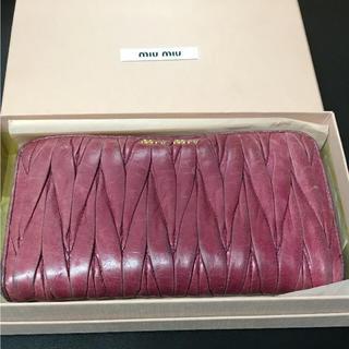 ミュウミュウ(miumiu)のMIUMIU ミュウミュウ マテラッセ ピンク(財布)