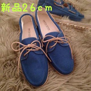 ディーホリック(dholic)の新品☆メンズシューズ26cm(ローファー/革靴)