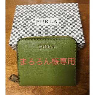 4392968fde34 フルラ(Furla)のフルラ FURLA 新品 未使用 バビロン 財布(財布)