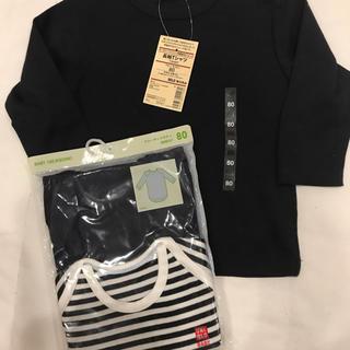 ムジルシリョウヒン(MUJI (無印良品))の80センチ 肌着 Tシャツ(肌着/下着)
