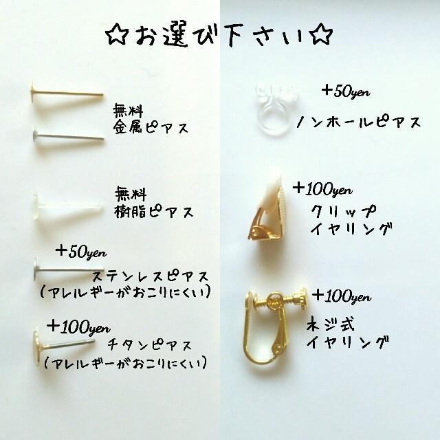 no.20 べっ甲☆ブラック☆ロンデル☆クリアアンティーク☆ ハンドメイドのアクセサリー(ピアス)の商品写真