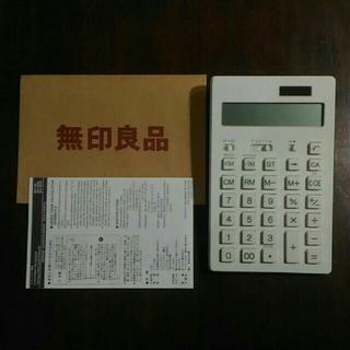 ムジルシリョウヒン(MUJI (無印良品))の無印良品 電卓  BO-192W  説明書付き 箱なし 中古(その他)