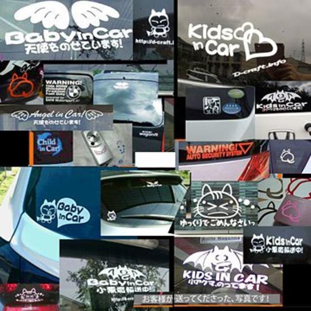 CHILD IN CAR ハート付/ステッカー(白)cmcチャイルドインカー 自動車/バイクの自動車(車外アクセサリ)の商品写真