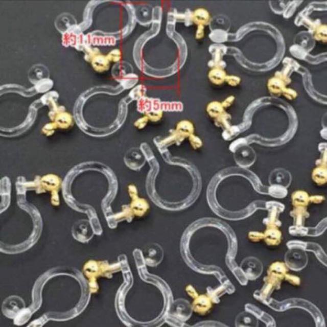 大人気❤️ ゴールド 丸玉カン付き ノンホールピアス  樹脂イヤリングパーツ ハンドメイドの素材/材料(各種パーツ)の商品写真