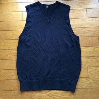 ムジルシリョウヒン(MUJI (無印良品))の無印紺ベストM(ニット/セーター)