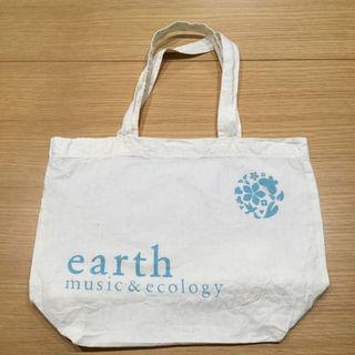 アースミュージックアンドエコロジー(earth music & ecology)の【earth music & ecology】エコバック(エコバッグ)
