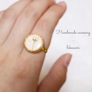 handmade ring(リング)