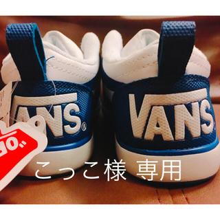 ヴァンズ(VANS)の新品VANS*スニーカー 20センチ(スニーカー)