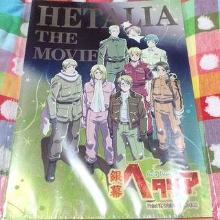 銀幕ヘタリア Paint it,White 白くぬれ!豪華版 CD付パンフレット(その他)