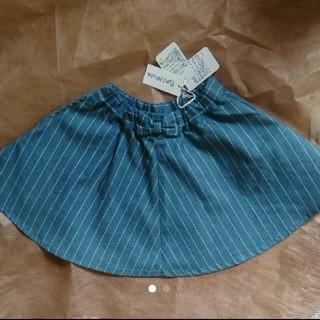 ナルミヤ インターナショナル(NARUMIYA INTERNATIONAL)の新品♡ストライプ柄 スカート(スカート)