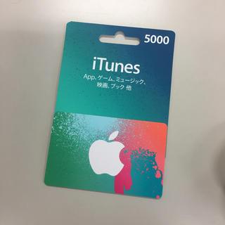 アップル(Apple)のI tunes card 5000円(その他)