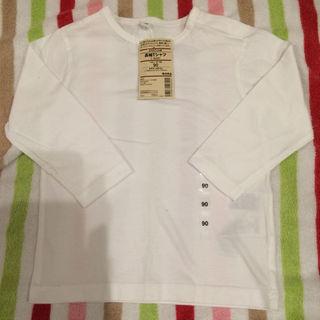 ムジルシリョウヒン(MUJI (無印良品))の新品☆無印良品 長袖オフ白Tシャツ 90 毎日子供服(その他)